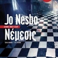 Νέμεσις, Το Αστέρι του Διαβόλου, Ο Λυτρωτής – Τζο Νέσμπο